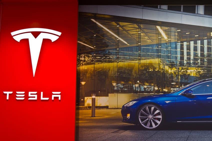 Tesla Motors - Store